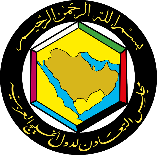 "Introduction of VAT to the Gulf Cooperation Council (""GCC"") countries"
